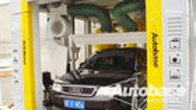 Automatic tunnel car wash equipment TEPO-AUTO TP-701